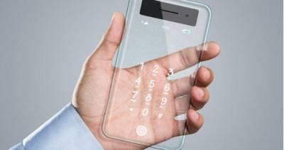 Компания Apple создала прозрачный телефон для пешеходов