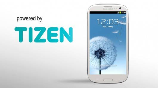 Компания Samsungпредставит свою новинку Tizen-смартфон в конце июня
