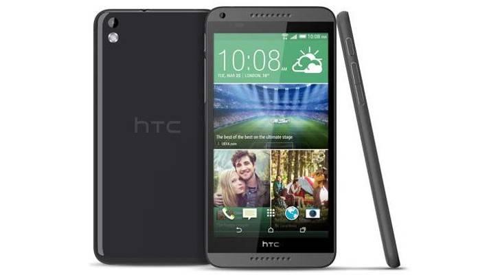 В продажу поступил долгожданный смартфон HTC Desire 816